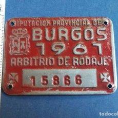 Carteles: CHAPA CARRO ARBITRIO DE RODAJE BURGOS. Lote 170472352