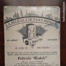 Carteles: CHAPA METALICA PUBLICIDAD DE KODAK FILM , PRECINTADA , PLACA 4 DE LA COLECCION. Lote 172887878