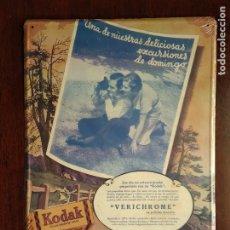 Carteles: CHAPA METALICA PUBLICIDAD DE KODAK FILM , PRECINTADA , PLACA 6 DE LA COLECCION. Lote 172887908