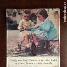 Carteles: CHAPA METALICA PUBLICIDAD DE KODAK FILM , PRECINTADA , PLACA 7 DE LA COLECCION. Lote 172887953