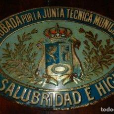 Carteles: CHAPA LITOGRAFIADA DE LA JUNTA DE SALUBRIDAD E HIGIENE DEL AYUNTAMIENTO DE MADRID, APROBADA POR LA J. Lote 175586933