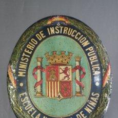 Carteles: CHAPA LITOGRAFIADA DE LA REPÚBLICA . MINISTERIO DE INSTRUCCIÓN PÚBLICA ESCUELA DE NIÑAS. Lote 176547433