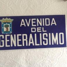 """Carteles: PLACA OFICIAL CALLEJERO MUNICIPAL DE MADRID """"AVENIDA DEL GENERALÍSIMO"""" 48 CM X 24 CM. Lote 176925267"""