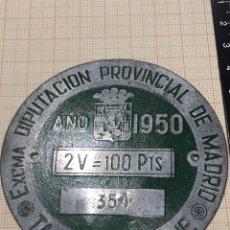 Carteles: CHAPA TAZA DE RODAJE DIPUTACIÓN PROVINCIAL DE MADRID AÑO 1950. Lote 177954917