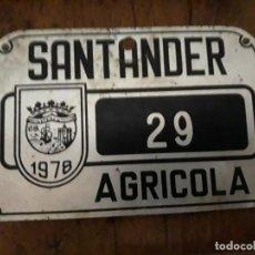 Carteles: MATRICULA AGRICOLA AYUNTAMIENTO DE SANTANDER 1978.. Lote 186134897