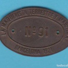 Carteles: LA MAQUINISTA TERRESTRE Y MARÍTIMA. Nº 91. BARCELONA, 1921. CHAPA METÁLICA FERROVIARIA. TREN. Lote 188577575