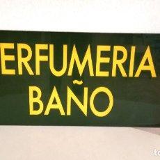 Carteles: CARTEL LETRERO PLÁSTICO METACRILATO PERFUMERÍA BAÑO 77CM 41CM FONDO VERDE OSCURO LETRAS AMARILLAS. Lote 190896426