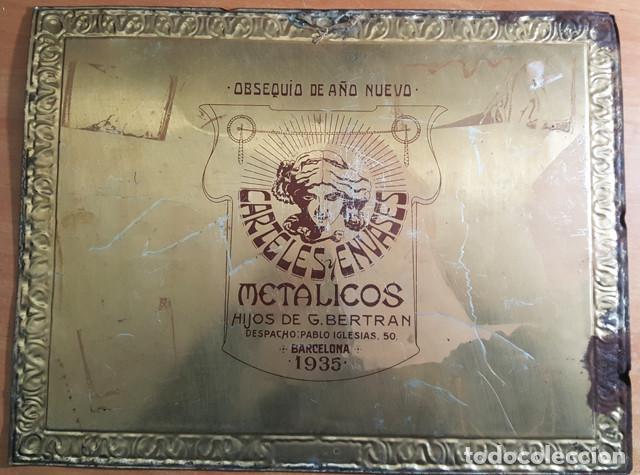Carteles: CARTEL CHAPA LA FRAGUA DE VULCANO OBSEQUIO DE CARTELES Y ENVASES METALICOS HIJOS DE G.BERTRAN 1935 - Foto 2 - 194287925