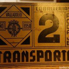 Carteles: VALLADOLID, RODAJE CABALLERÍAS,AÑOS 50,ORIGINAL. Lote 195436273