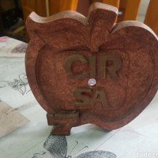 Carteles: PLACA DE PUBLICIDAD RECREATIVAS CIRSA. Lote 195488796