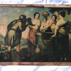 Carteles: ANTIGUA CHAPA GRABADO MURILLO, REBEC Y ELIEZER, LABORATORIOS MOISES MORENO, POZOBLANCO (CÓRDOBA). Lote 197242481