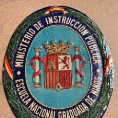 Plakate: CHAPA LITOGRAFIADA DE LA REPÚBLICA . MINISTERIO DE INSTRUCCIÓN PÚBLICA ESCUELA DE NIÑOS .. Lote 200837600