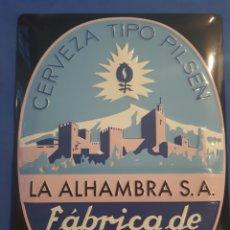 Carteles: CARTEL CHAPA METALICA EN RELIEVE ,CERVEZA LA ALAMBRA .,AÑOS 1990. Lote 201154055