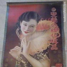 Carteles: ANTIGUO CARTEL DE PAPEL CHINO PUBLICIDAD COSMETICOS. Lote 204535305