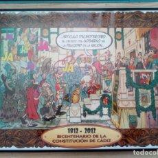 Carteles: CUADRO BICENTENARIO DE LA CONSTITUCION DE CADIZ 1812-2012. Lote 209110638