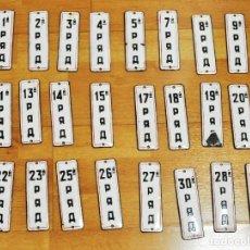 Carteles: LOTE 26 TABLAS NUMERADAS ESMALTADAS ,TEATRO SOVIETICO.URSS. Lote 214656067