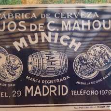 Carteles: CHAPA PLACA HIJOS DE CASIMIRO MAHOU FÁBRICA DE CERVEZA AZUL RETRO. Lote 216442455