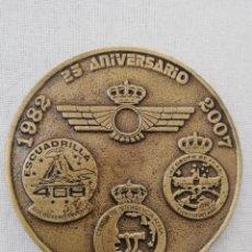 Carteles: PLACA BRONCE 25 ANIVERSARIO ESCUADRÓN 408 EJÉRCITO DEL AIRE. Lote 220744155