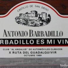 Carteles: CARTEL CLUB AL ANDALUS X RUTA DEL GUADALQUIVIR, 1989, ANTONIO BARBADILLO, CASTILLO DE SAN DIEGO. Lote 221523892