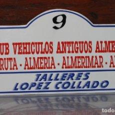 Carteles: CARTEL CLUB VEHICULOS ANTIGUOS ALMERIA, ALMERIMAR, ADRA, TALLERES LOPEZ COLLADO. Lote 221524270