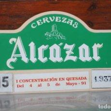 Carteles: CARTEL CERVERZAS ALCAZAR, I CONCENTRACION EN QUESADA, MAYO 1991. Lote 221524516