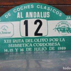 Carteles: CARTEL CERVERZAS ALCAZAR, XIII RUTA DEL OLIVO, SUBBETICA CORDOBESA COCHES ANTIGUOS JAEN, 1989. Lote 221524730