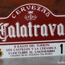 Carteles: CARTEL CERVERZAS CALATRAVA, II RALLYE DEL TURRON, CIUDAD REAL, TOLEDO, TALAVERA. Lote 221525717