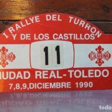 Carteles: CARTEL CERVERZAS CALATRAVA, I RALLYE DEL TURRON Y LOS CASTILLOS, CIUDAD REAL, TOLEDO 1990. Lote 221525827