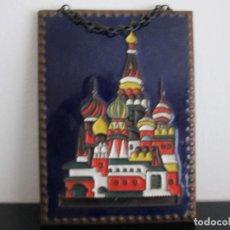 Carteles: PLACA DE COBRE ESMALTADA MOSCU. Lote 224840588