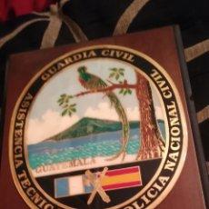 Carteles: PRECIOSA METOPA, GUARDIA CIVIL, ASISTENCIA TÉCNICA A LA POLICÍA NACIONAL CIVIL DE GUATEMALA. Lote 237178600