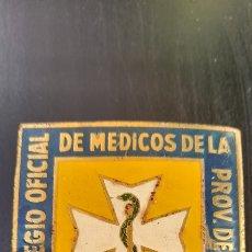Carteles: CHAPA ESMALTADO COLEGIO DE MEDICOS DE ZARAGOZA. Lote 239404030