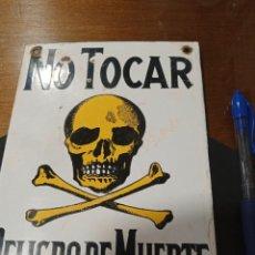 Affiches: CHAPA ESMALTADA DE PELIGRO DE MUERTE. Lote 242834195