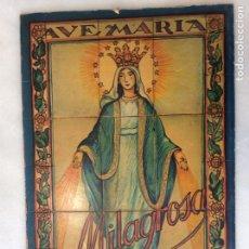 Carteles: AVE MARÍA LITOGRAFÍA DE S. DURA VALENCIA. Lote 246757540
