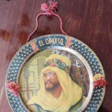 Carteles: PLATO DE CHAPA CON PUBLICIDAD EL CAFETO. C. DE SIMÓN MARTINEZ. FIRMADO POR R TESSURI. MADRID AÑOS 20. Lote 254159900