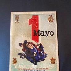 Carteles: CARTEL METALICO CAMPEONATOS DEL MUNDO 1995 MOTOS. Lote 263190555