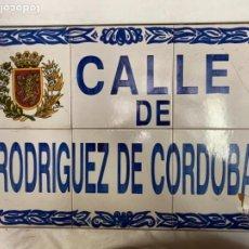 Carteles: PLACA DE ZARAGOZA. CALLE RODRÍGUEZ DE CÓRDOBA. 60X40. Lote 265860144