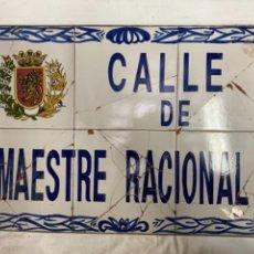 Carteles: PLACA DE ZARAGOZA. CALLE MAESTRE DE RACIONAL. 60X40. Lote 265860254