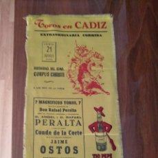 Carteles: CARTEL DE TOROS ANTIGUO DE SEDA. Lote 266129778