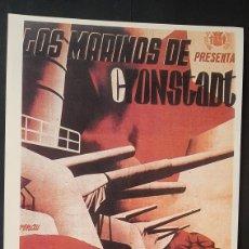 Carteles: REPRODUCCIÓN CARTEL PUBLICITARIO LOS MARINOS DE CRONSTADT. Lote 270562223