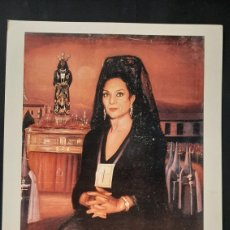 Carteles: REPRODUCCIÓN CARTEL PUBLICITARIO SEMANA SANTA 1997 NAVALCARNERO MADRID. Lote 270564248