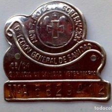 Carteles: CHAPA SERVICIO DE SANIDAD VETERINARIA (1963-1964) MINISTERIO DE GOBERNACIÓN.. Lote 273085723