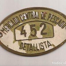 Carteles: AMG-1162 CHAPA MERCADO CENTRAL DE PESCADO, POSIBLEMENTE MERCADO DE CÁDIZ. Lote 292394308