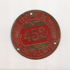 Carteles: AMG-1163 CHAPA MERCADO CENTRAL DE PESCADO, POSIBLEMENTE MERCADO DE CÁDIZ. Lote 292394668