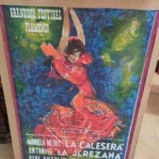 Carteles: CARTEL FESTIVAL DE FLAMENCO SOBRE TELA Y PINTURA MANUELA MEJÍAS ANTOÑITA PEPE ANTOLIN. Lote 297186223
