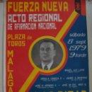 Carteles Políticos: CARTEL ACTO REGIONAL DE AFIRMACIÓN NACIONAL , MÁLAGA 8 DE SEPTIEMBRE DE 1979. Lote 26512242