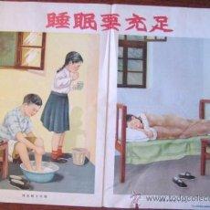 Carteles Políticos: CARTEL REVOLUCION CHINA. AÑOS 50. EDUCACIÓN DEL PUEBLO. MUY INTERESANTE. ENVIO GRATIS¡¡¡ . Lote 23255637