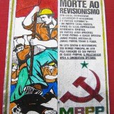 Carteles Políticos: ORIGINAL FOTOGRAFICO PARA CARTEL POLITICO. REVOLUCION PORTUGUESA. 1974. ENVIO GRATIS¡¡¡. Lote 27274927