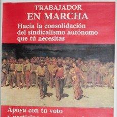 Carteles Políticos: VOTA USO - CARTEL ELECTORAL - 80X55 CM - 1978 - SINDICATO UNIÓN SINDICAL OBRERA. Lote 27503839