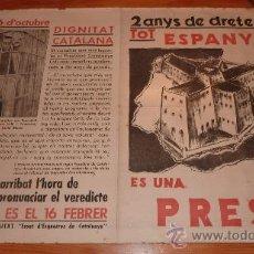 Affissi Politici: CARTEL ORIGINAL DE 1936. ELECCIONES CATALANAS. FRONT D'ESQUERRES DE CATALUNYA. PRE GUERRA CIVIL. Lote 29162959