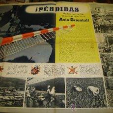Carteles Políticos: CARTEL, PÉRDIDAS DE LAS POTENCIAS ANGLOSAJONAS EN EL ASIA ORIENTAL, 1942. Lote 29237633